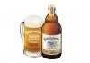Grevensteiner pivo